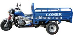 200cc 3 wheel Cargo motor tricycle