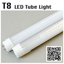 2014 high brightness light led tube t8 t5 fluorescent light brackets