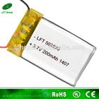 hq 3.7v 200mah lithium polymer battery 052030 li-polymer battery cell