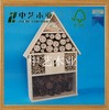 Hot Selling stand wooden bird house wholesale