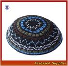 CDPC168/100% Hand Knitted Crochet Jewish Kippah Kippot, kipa, Yarmulka,Yarmulkes,Jewish Religious Judaica Skullcap