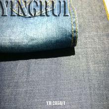 tencel cotton fabric