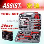 Model:HD0825-01 home tool sets