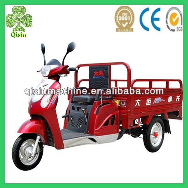 Best price china three wheel motorcycle