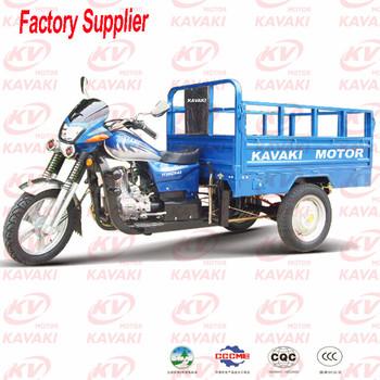150cc 200CC 250cc china three motorcycle