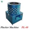 First Order get more discount chicken plucking machine bird cleaning machine small birds at discount PL-40