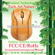 2014 the newest style eco-friendly green wireless bamboo mouse WKMG95-N- bamboo wireless mouse facotory directly
