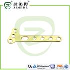 Oblique T-shaped locking plate centrum
