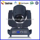 Pro 5R Philip Platinum Sharpy Beam 200 Moving Head