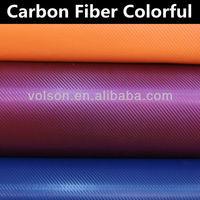 1.27*30m 3D carbon fiber vinyl, violet red carbon fiber car pvc wrapping film, no air channel