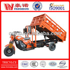 DUMP TRUCKS TRICYCLE