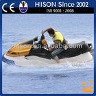 China most powerful R&R marine engine Jet Ski& Personal Water craft