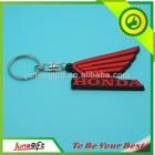 Fashion custom rubber wing keychain