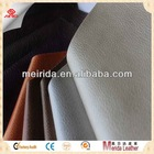 High quality pu/pvc synthetic leather nonwoven fabric