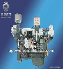 water cooled marine diesel generator with price