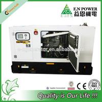low price Chinese engine power 15kva diesel generation set