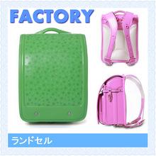 Ransel kids PVC school bags Japan with high quality Randoseru