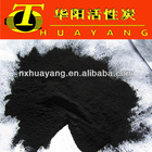 200 mesh powdered activated carbon for wastewater purification