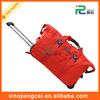 good cheap trolley new design stylish travel bag