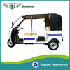 electric tricycle for passenger adult electric tricycle electric tricycle