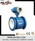 4800E Paper / Pharmaceutical / Water Electromagnetic Flow Meter