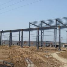 Exporting to Australia free span warehouse