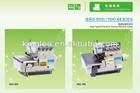 BS857 Home overlock sewing machine