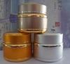 Golden color aluminum cream jar