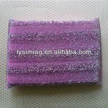 purple kitchen foam sponge scouring pad