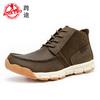 2014 AQUA TWO shoes fashion new design five finger shoe