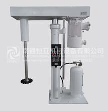 Paint High Speed Dispersion Mixer Disperser