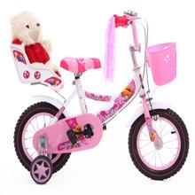 Kids Bikes Children Bicycle for Girl Child Bike