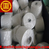 30s paper cone packing polyester yarn export quality jinzhou city shijiazhuang hebei