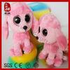 2014 new kid toy cute stuffed pink dog toy big eyes animal plush barboncino toys soft toy dog