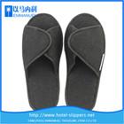 Black terry cloth cheap slipper hotel bedding supplies
