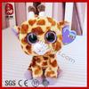 Wholesale kid toy big eyes animal toy cute stuffed wild animal giraffe plush toys