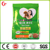(GP-0955)Unharmful High-Q Quad-Seal Dog Food Bag China made