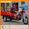 2014 china best selling lifan 300cc trike scooter/kingway tricycle price