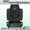 china wholesale websites 200w sharpy moving head beam lighting