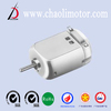 3V/12V CL-FC130 motor suitable for small dc motors for toy car motors for children toys