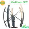 3KW Vertical Axis Wind Power Generator