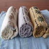 /product-gs/100-bamboo-fiber-bath-towels-wholesale-1609548973.html