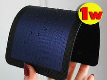 Waterproof soft solar panel battery