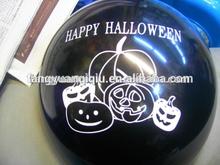 2.8 g 12 pulgadas caliente venta de halloween decoraciones globos