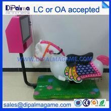 Kiddie Rides indoor games/GOLD HORSE Kiddie rider game machines for sales/ Coin operated carousel kiddie rides