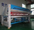 LJ Fabric folding machine automatic
