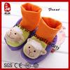 Stuffed plush sheep cute baby shoes 2014