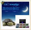 Baby music led turtle night light projector