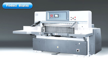 Numerical display 920mm paper sheet guillotine
