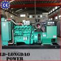 diesel planta de energía eléctrica del generador